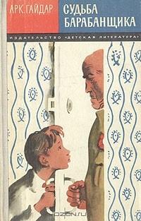 Последний рубеж сэнди митчелл читать