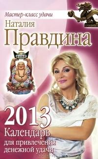 Борис екимов рассказ продажа читать онлайн