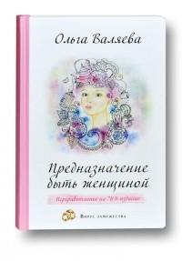 Учебник михаила радуги читать i