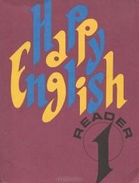 Книгу Happy English 2 Клементьева