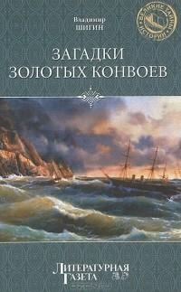 Книга Генералитетский список