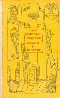 Копилка в книге