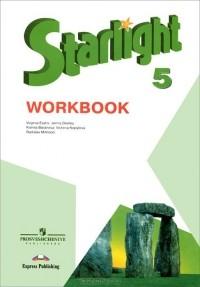 Virginia evans spotlight 7 класс решебник учебник