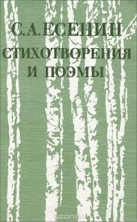 Рассказ дикий помещик салтыков щедрин читать