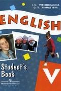 - English: Student's Book V / Английский язык. 5 класс
