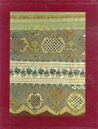 Валерия Фалеева - Русское плетеное кружево/Russian Pillow Lace