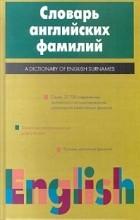sinonimy-slovu-erotika-10