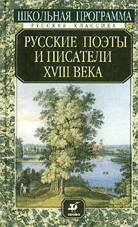 Владимир васильевич державин (1908 20141975) - русский советский поэт, переводчик, художник