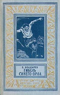 белый клык книга читать краткое содержание по главам