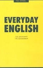 Решебник дроздова everyday english
