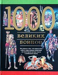 Говорилка как сделать чтобы читала на русском