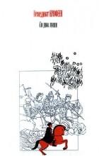 Венедикт Ерофеев - Со дна души (сборник)