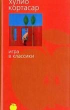 Философия Учебник Губин Сидорина