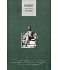 Юрий Нагибин - Вечная музыка (сборник)