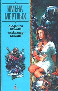 Книга манга коты воители читать