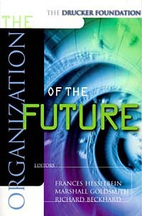 - The Organization of the Future
