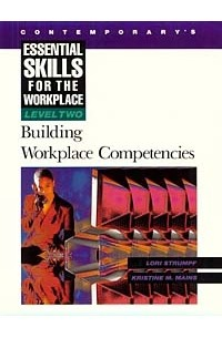 essential workplace skills 17 essential workplace skills 1 effective oral communication skills 2 written communication skills 3 listening skills 4 reading and understanding both non-technical and technical material.
