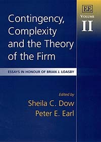 The firm essay