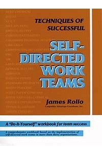 self directed work teams architecture essay Compare and contrast self-directed work teams and virtual teams in your workplace or how they might work in your workplace2 discuss the best and worst team communications practices as you have observed in your workplace.