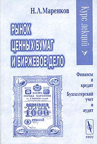 заказать кредитную карту на дом онлайн доставка почтой россии