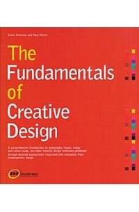 - The Fundamentals of Creative Design