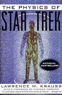 Лоренс Краусс - The Physics of Star Trek