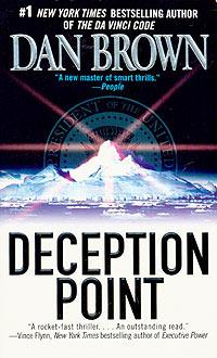 Dan Brown — Deception Point