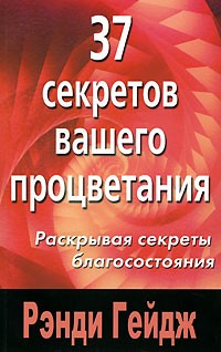download Principles of Brain Evolution 2004