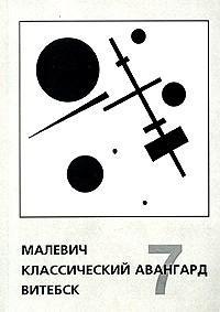 Слово главреда: лауреат сталинской премии