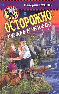 А с пушкин читать сказку о золотом петушке