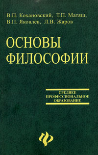 Валерий кохановский