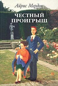 Честний секс по русским
