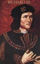 Уильям Шекспир - Ричард III