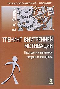Обучение практической психологии. Курсы