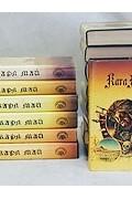 Карл Май - Карл Май. Собрание сочинений в пятнадцати томах (сборник)