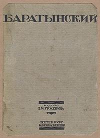 Страницы сайта поэта иосифа бродского (1940-1996)