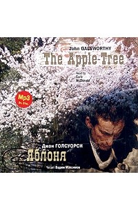 the apple tree by john galsworthy The apple-tree by john galsworthy john galsworthy (1867—1933), a prominent english novelist, playwright and short-story writer, came from an upper middle-class family he was edu¬cated at harrow and oxford and was called to the bar.