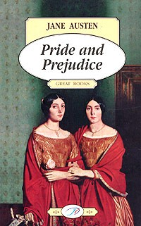 Джейн Остин - Pride and Prejudice