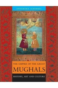 the history and description of the mughal empire The last mughal ruler to rule the mughal empire was bahadur shah ii, with control over only a single city and later he was tried and exiled by the british to rangoon as he supported the indian rebellion of 1857.