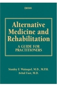 a review of norman gevitzs analysis of alternative medicine Read chapter 1 introduction: integration of complementary and alternative medicine therapies (cam) with conventional medicine is occurring in hospitals an.