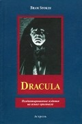 Bram Stoker - Dracula