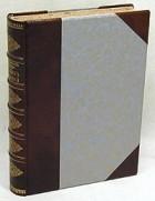 Мигель де Сервантес Сааведра - Дон Кихот Ламанчский. В двух томах. В одной книге