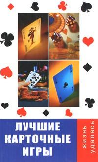 Игры онлайн бесплатно и без регистрации казино