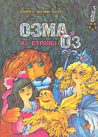 Русский язык. 5 класс. учебник. ладыженская т.а читать онлайн