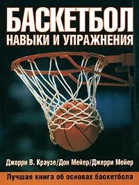 e63a47c5 Поделитесь своим мнением об этой книге, напишите рецензию!