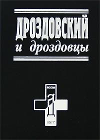 Английскому языку 6 класс афанасьева михеева онлайн читать