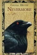 - Nevermore