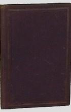 Л. Н. Толстой - Крейцерова соната. Стеклографированное издание с рукописной книги Л. Н. Толстого