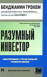 Книга Экономика инвестиционных фондов