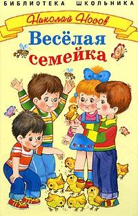Сергей жук читать